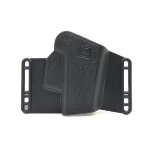 glock-sport-combat-holster-schnellzieh-holster-verdecktes-tragen-polizei-security-schiesstraining