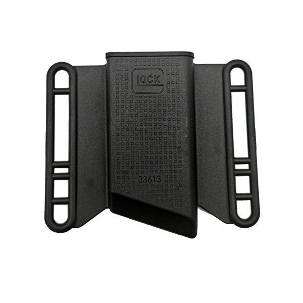 glock-kaufen-magazinholster-glock43-magazintasche-glock-magazin-kaufen-ammo-depot-waffenzubehör-gun-shop
