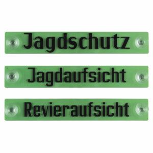 jagdaufsicht-revieraufsicht-jagdschutz-jagdaufseher-revieraufseher-jagdshop-jagd-shop-ammo-depot-jagdbedarf